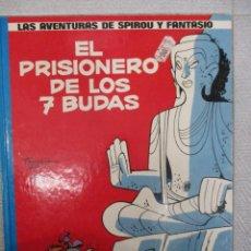 Cómics: LAS AVENTURAS DE SPIROU Y FANTASIO - EL PRISIONERO DE LOS 7 BUDAS Nº 12 - GRIJALBO - JUNIOR. Lote 110958503