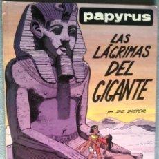 Cómics: PAPYRUS COLECCIÓN COMPLETA DE EDICIONES JUNIOR GRIJALBO 8 TOMOS - DE GIETER. Lote 111212671