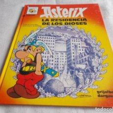 Cómics: ASTÉRIX LA RESIDENCIA DE LOS DIOSES. Lote 111438451