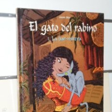 Cómics: EL GATO DEL RABINO Nº 1 LA BAR-MITZVA - NORMA OFERTA. Lote 115241539