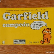 Cómics: GARFIELD CAMPEON Nº 5 EDICIONES JUNIOR GRIJALBO. Lote 116476455