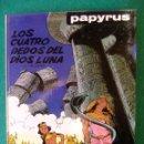 Cómics: PAPYRUS Nº 6 LOS CUATRO DEDOS DEL DIOS LUNA GRIJALBO. Lote 117522003