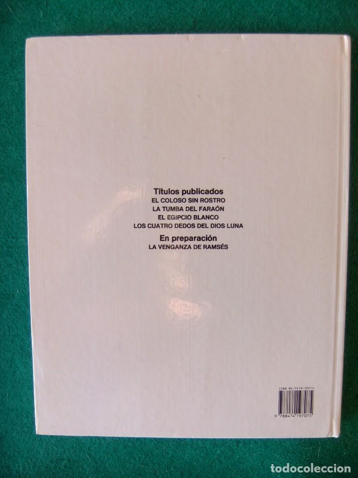 Cómics: PAPYRUS Nº 6 LOS CUATRO DEDOS DEL DIOS LUNA GRIJALBO - Foto 2 - 117522003