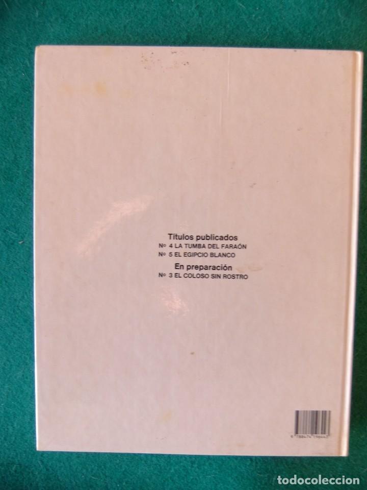 Cómics: PAPYRUS Nº 5 EL DIOS BLANCO GRIJALBO - Foto 2 - 117522115