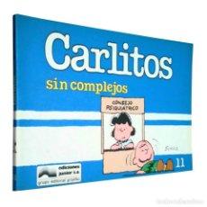 Cómics: CARLITOS Nº 11 / SIN COMPLEJOS / CHARLIE BROWN Y SNOOPY / JUNIOR-GRIJALBO 1989 (SCHULZ). Lote 120456499