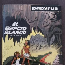 Comics : PAPYRUS GRIJALBO JUNIOR Nº 5 EL EGIPCIO BLANCO. Lote 120822315
