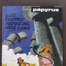 Comics : PAPYRUS GRIJALBO JUNIOR Nº 6 LOS CUATRO DEDOS DEL DIOS LUNA. Lote 120822447