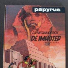 Comics : PAPYRUS GRIJALBO JUNIOR Nº 8 LA METAMORFOSIS DE IMHOTEP. Lote 120822639