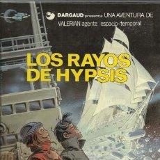 Cómics: VALERIAN 12: LOS RAYOS DE HYPSIS, 1986, GRIJALBO, IMPECABLE. Lote 121002579