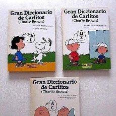 Cómics: GRAN DICCIONARIO DE CARLITOS CHARLIE BROWN. COMPLETO 3 VOLÚMENES. ESPAÑOL INGLÉS 1984. Lote 121721667