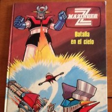 Cómics: MAZINGER Z. BATALLA EN EL CIELO. Lote 122289111