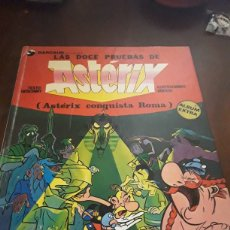 Cómics: LAS 12 PRUEBAS DE ASTERIX ASTERIX CONQUISTA ROMA. Lote 124633948