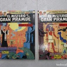 Cómics: BLAKE Y MORTIMER EL MISTERIO DE LA GRAN PIRAMIDE / AVENTURA COMPLETA / DOS TOMOS / TAPA DURA JUNIOR . Lote 125426119