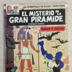 Cómics: LAS AVENTURAS DE BLAKE Y MORTIMER NÚM. 1 - EL MISTERIO DE LA GRAN PIRAMIDE (1ª PARTE). Lote 125444083