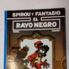 Cómics: SPIROU Y FANTASIO 32 EL RAYO NEGRO . Lote 126710859