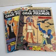 Cómics: LAS AVENTURAS DE BLAKE Y MORTIMER Nº 1 Y 2 - EL MISTERIO DE LA GRAN PIRAMIDE - JUNIOR GRIJALBO 1983. Lote 127013191