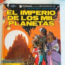 Cómics: VALERIAN EL IMPERIO DE LOS MÍL PLANETAS - Nº1 EN PERFECTO ESTADO. Lote 127658367