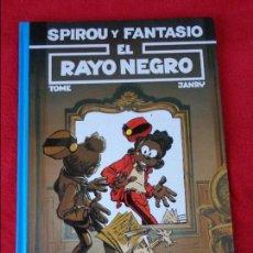Cómics: SPIROU Y FANTASIO Nº 32 EL RAYO NEGRO. TOME Y JANRY. GRIJALBO JUNIOR. Lote 128554751