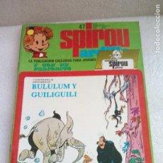 Comics: SPIROU ARDILLA 47 INCLUYE SPIROU PIRATA MUY BUEN ESTADO . Lote 128642587