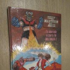 Cómics: MAZINGER Z. LA APURADA VICTORIA DE MAZINGER Z. JUNIOR S.A. GRIJALBO. 1978. Lote 128952115