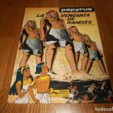 Cómics: PAPYRUS. LA VENGANZA DE RAMSÉS. DE GIETER. Nº 7. EDICIONES JUNIOR AÑO 1990. Lote 129295287