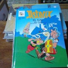Cómics: ASTÈRIX EL GAL, THE GAUL, CATALÁN E INGLÉS 1996, TAPA DURA. Lote 129974535
