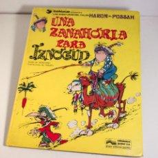 Cómics: UNA ZANAHORIA PARA IZNOGUD. ED JUNIOR. GRIJALBO. AÑO 1977. Lote 130174751