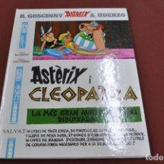 Cómics: ASTÈRIX I CLEOPATRA - IDIOMA CATALÀ - SALVAT - COB. Lote 130505038
