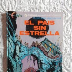 Cómics: UNA AVENTURA DE VALERIAN AGENTE ESPACIO - TEMPORAL - EL PAIS SIN ESTRELLA N. 2. Lote 130664068