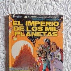 Cómics: UNA AVENTURA DE VALERIAN AGENTE ESPACIO - TEMPORAL - EL IMPERIO DE LOS PLANETAS N. 1. Lote 148655253