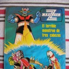 Cómics: MAZINGER Z Nº 5: EL TERRIBLE MONSTRUO DE TRES CABEZAS. Lote 131072396