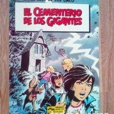 Cómics: EL CLUB DE LOS CINCO. EL CEMENTERIO DE LOS GIGANTES. . Lote 132497526