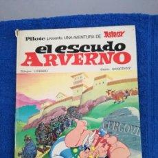 Cómics: COMIC ASTERIX Y EL ESCUDO AVERNO DE EDITORIAL BRUGUERA.. Lote 134021407