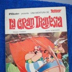 Cómics: COMIC ASTERIX Y LA GRAN TRAVESIA DE EDITORIAL BRUGUERA.. Lote 134023471