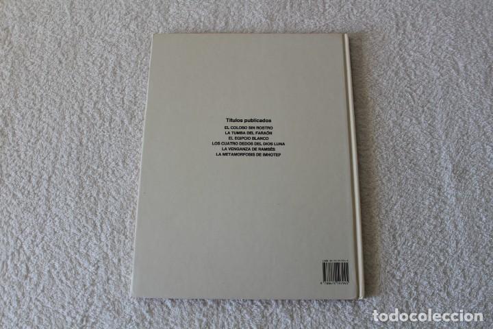 Cómics: PAPYRUS: Nº 8 LA METAMORFOSIS DE IMHOTEP (De Gieter) - 1990, GRIJALBO, EDICIONES JUNIOR. - Foto 5 - 134041662