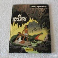 Cómics: PAPYRUS: Nº 5 EL EGIPCIO BLANCO (DE GIETER) - 1989, GRIJALBO, EDICIONES JUNIOR.. Lote 134042154