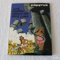 Cómics: PAPYRUS: Nº 6 LOS CUATRO DEDOS DEL DIOS LUNA (DE GIETER) - 1989, GRIJALBO, EDICIONES JUNIOR.. Lote 134042598