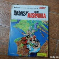 Cómics: ASTERIX Nº 14 ASTERIX EN HISPANIA EDITORIAL BRUGUERA TAPA DURA. Lote 134246818