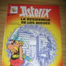 Cómics: LA RESIDENCIA DE LOS DIOSES (ASTÉRIX Nº 17). Lote 136766162
