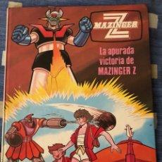 Fumetti: MAZINGER Z LA APURADA VICTORIA DE MAZINGER Z EDITADO WN 1978 NÚMERO 4. Lote 137631674