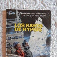 Cómics: UNA AVENTURA DE VALERIAN - LOS RAYOS DE HYPSIS N. 12. Lote 206241958