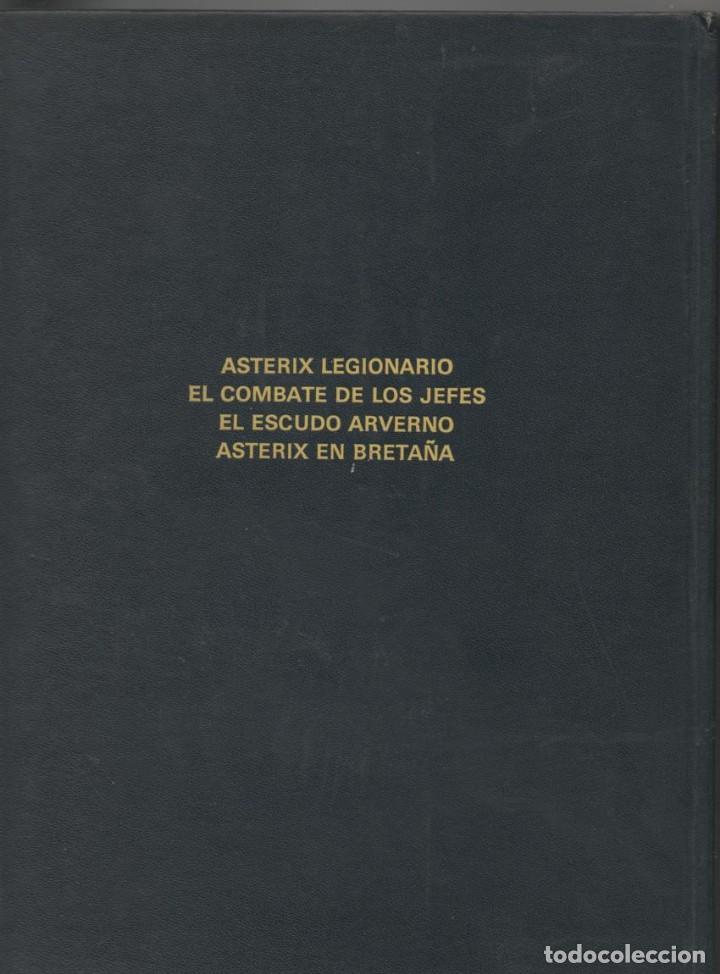 Cómics: LAS AVENTURAS DE ASTÉRIX TOMO III - PIEL TAPA DURA - GRIJALBO-DARGAUD 1981 - Foto 2 - 138895926