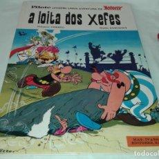 Cómics: A LOITA DOS XEFES, EN GALLEGO, 1976. Lote 143635790