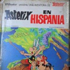 Cómics: ASTERIX, EN HISPANIA - BRUGUERA 1970 - TAPA DURA. Lote 144001526