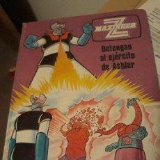 Cómics: MAZINGUER Z_DETENGAN AL EJERCITO DE ASHLER. Lote 147678510
