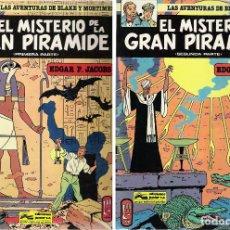 Cómics: EL MISTERIO DE LA GRAN PIRÁMIDE TOMOS 1 Y 2 - BLAKE Y MORTIMER - ED GRIJALBO 1981. Lote 147970322