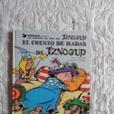Cómics: LAS AVENTURAS DEL GRAN VISIR IZNOGUD - EL CUENTO DE HADAS DE IZNOGUD N. 4. Lote 149709126