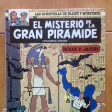 Cómics: LAS AVENTURAS DE BLAKE Y MORTIMER : EL MISTERIO DE LA GRAN PIRÁMIDE I PARTE - JUNIOR GRIJALBO 1983.. Lote 150957502