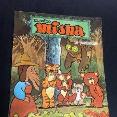 Cómics: COMIC EL OSITO MISHA Nº 3 LA INUNDACION EDICION 1980. Lote 151652562