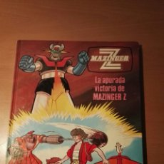 Cómics: MAZINGER Z. LA APURADA VICTORIA DE MAZINGER Z.ED. GRIJALBO. Lote 152018836